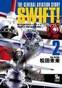 SWIFT! (2)