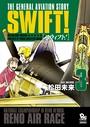 SWIFT! (3)