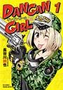 DANGAN GIRL (1)【電子限定特典ペーパー付き】