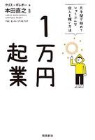 1荳�蜀�襍キ讌ュ 迚�謇矩俣縺ァ蟋九a縺ヲ縺倥e縺�縺カ繧薙↑蜿主�・繧堤ィシ縺先婿豕�
