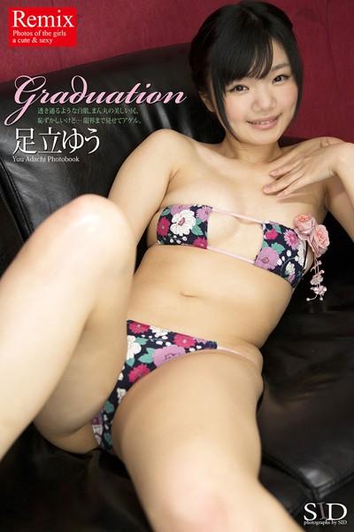 Remix 『Graduation』 足立ゆう 写真集