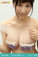 浜田由梨 ぬれぬれ眼帯ビキニ グラビア学園 笑顔とイイ体に揺れ動く写真集第3弾