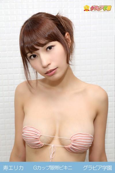 神吉綾子さんの水着