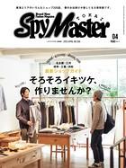 Spy Master TOKAI 2015年4月号