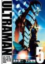 ULTRAMAN 5(ヒーローズコミックス)