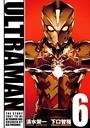 ULTRAMAN 6(ヒーローズコミックス)