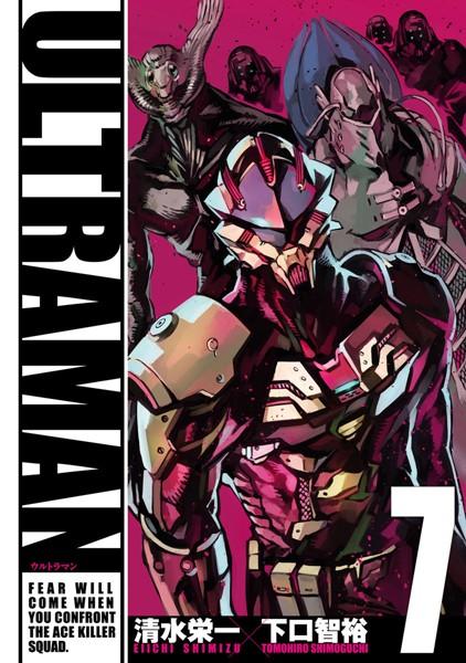 ULTRAMAN 7(ヒーローズコミックス)