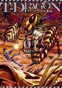 T-DRAGON 1(ヒーローズコミックス)