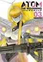 アトム ザ・ビギニング 3(ヒーローズコミックス)