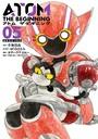 アトム ザ・ビギニング 5(ヒーローズコミックス)