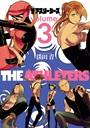 ザ・アスリーターズ 3(ヒーローズコミックス)