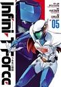 Infini-T Force 5 未来の描線(ヒーローズコミックス)