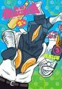 酩酊!怪獣酒場 2nd 3(ヒーローズコミックス)