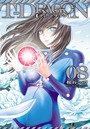 T-DRAGON 8(ヒーローズコミックス)