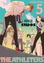 ザ・アスリーターズ 5(完)(ヒーローズコミックス)
