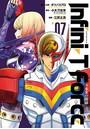 Infini-T Force 7 未来の描線(ヒーローズコミックス)