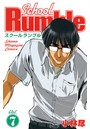 School Rumble 7
