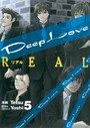 Deep Love REAL 5