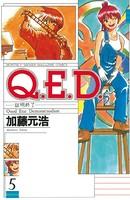 Q.E.D. 証明終了 5