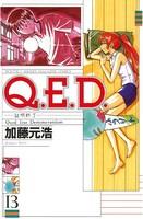Q.E.D. 証明終了 13