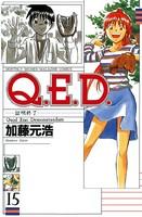 Q.E.D. 証明終了 15