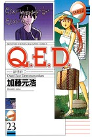 Q.E.D. 証明終了 23