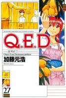 Q.E.D. 証明終了 27