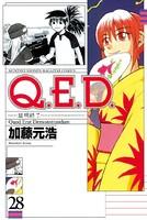 Q.E.D. 証明終了 28