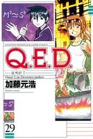 Q.E.D. 証明終了 29