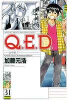 Q.E.D. 証明終了 31
