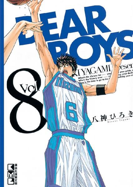 DEAR BOYS 8