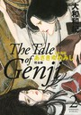 源氏物語 あさきゆめみし 完全版 The Tale of Genji 2