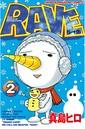 RAVE (2)
