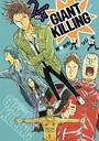 GIANT KILLING 4