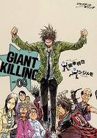 GIANT KILLING 9