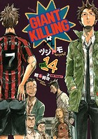 GIANT KILLING 14