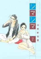 シマシマ (7)