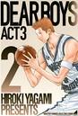 DEAR BOYS ACT3 2