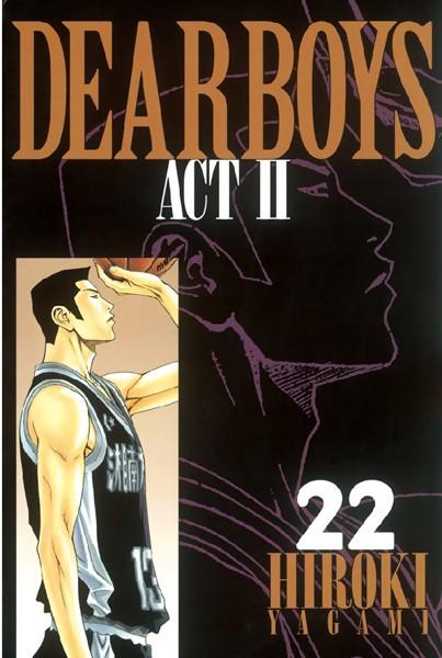 DEAR BOYS ACT2 22