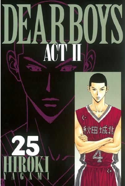 DEAR BOYS ACT2 25