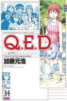 Q.E.D. 証明終了 34