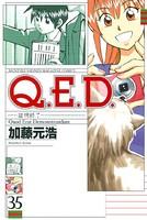 Q.E.D. 証明終了 35