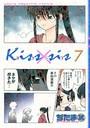 Kiss×sis 7