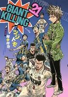 GIANT KILLING 21