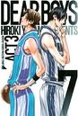 DEAR BOYS ACT3 7