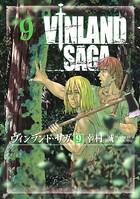 ヴィンランド・サガ (9)