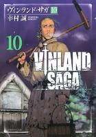 ヴィンランド・サガ (10)