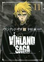 ヴィンランド・サガ (11)