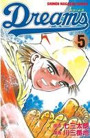 Dreams 5