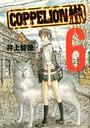 COPPELION 6